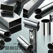 不锈钢成分检测标准图片