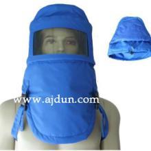 供应低温头罩液氮防护帽低温液氮防护头罩无尘室超低温液氮头罩批发