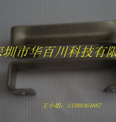 U型拉手批发图片/U型拉手批发样板图 (4)