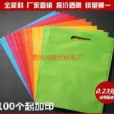 供应惠州专业制袋厂 环保袋 手袋厂