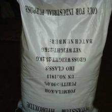 供应氢氧化钾