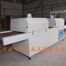供应印刷配套设备带式UV烘干机
