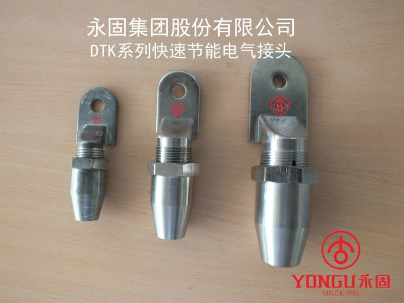 供应超高压电力金具生产厂家800KV,超高压电力金具生产厂家。