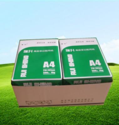 杭州A4复印纸图片/杭州A4复印纸样板图 (2)