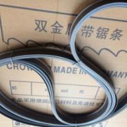 供应弹簧钢SIMn锯切用带锯条批发,弹簧钢SIMn锯切用带锯条价格
