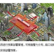 中山市居民社区网格化管理系统图片