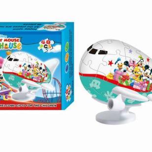 益智3D立体拼图积木玩具飞与蛋形图片