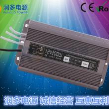 供应LED灯条电源生产 LED灯条电源生产商 LED灯条电源批发