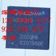 回收手机触摸IC收购S3528触摸IC图片