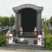 永安陵公墓清明促销图片