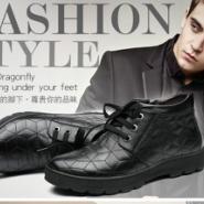 红蜻蜓真皮男皮鞋供应商图片