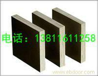 供应木模板北京木模板首选供应商