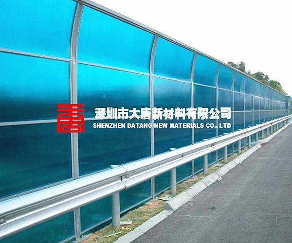 东莞凤岗常平PC耐力板阳光板销售