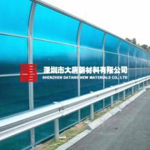供应东莞凤岗常平PC耐力板阳光板-雨棚阳光板制作-车棚耐力板生产厂家图片