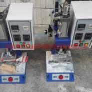 供应用于电子的电视 手机 电器 外壳塑胶柱热熔机