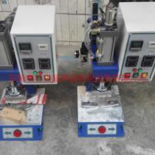 供应用于电子的电视 手机 电器 外壳塑胶柱热熔机批发
