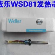 威乐WSD81发热芯图片