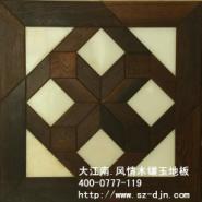 海南木镶玉地板图片