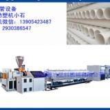 供应PVC管材生产线PVC管材设备PVC排水管生产线PVC给水管生产设备