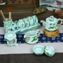 供应厂家直销迎客松青瓷功夫茶具套装
