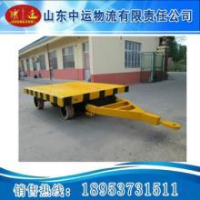 供应低平板拖车 定做非标平板拖车 定做非标物流车