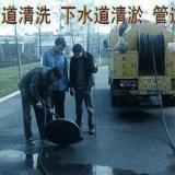供应疏通厕所地漏下水管道市政管道