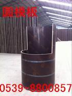 供应各类建筑圆模板、木质圆模板、清水覆膜板、异型模板厂家直销质量保证