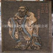 辽宁市玻璃钢校园文化浮雕雕塑厂家图片