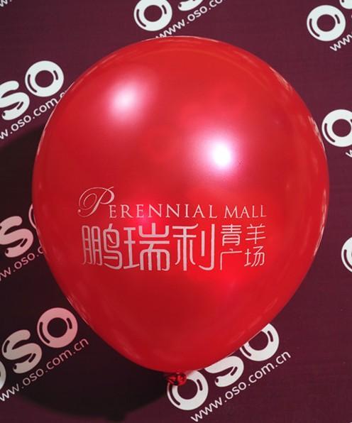 内江气球、内江气球制作、内江气球内江广告气球
