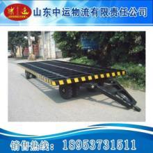 供应集装板拖车