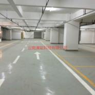 金江小区停车场环氧薄涂图片