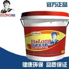 供应博隆专业JS防水涂料