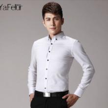 供应男式款青年韩版修身衬衣定制