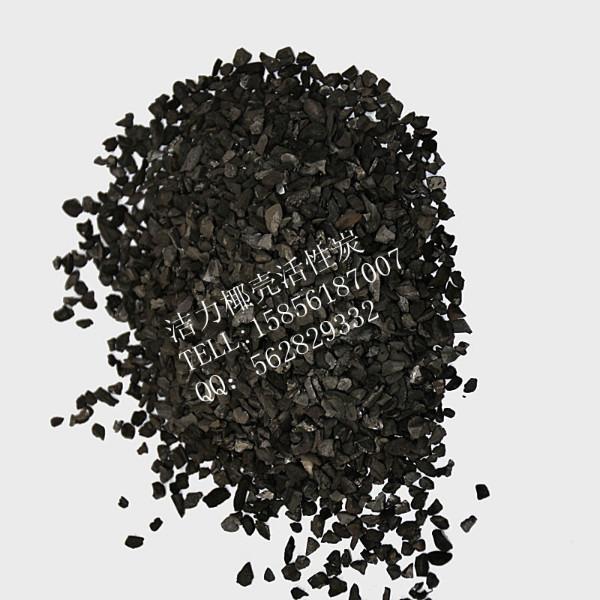 供应白酒专用活性炭,酒类专用炭,白酒过滤炭,白酒活性炭