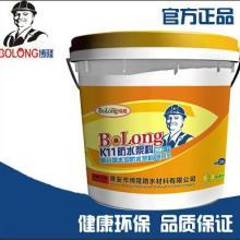 供应博隆专业销售K11防水涂料