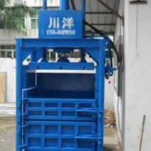 供应深圳废塑料打包机