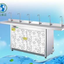 供应巴中市三长江小学节能饮水机、不锈钢饮水机