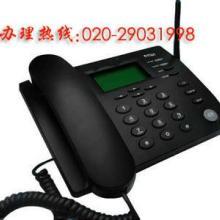 广州市白云无线固话办理 广州白云区无线固话办理 白云固定电话安装 广州白云报装电话 办理批发
