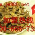 苍山县绝味鸭脖利润图片