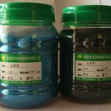 供应皮具涂层用金葱粉 陶瓷用金葱粉