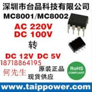 60V转12V电动自行车仪表供电IC图片