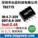 5V2.1ADC/DC降压芯片图片
