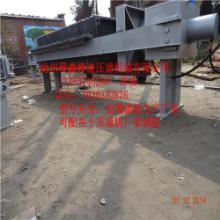 供应液压铸铁板框压滤机厂家,安丘液压铸铁板框压滤机厂家供应