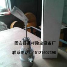 供应24V旋转式料位仪生产厂家
