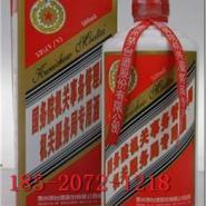 贵州国务院机关专用酒图片