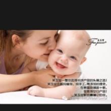 供应纯天然护肤品孕妇宝宝可用洁面皂、芙玉宝大陆经销商批发供应、芙玉宝全国招代理、祛痘产品、补水护肤品、美白控油祛痘产品批发