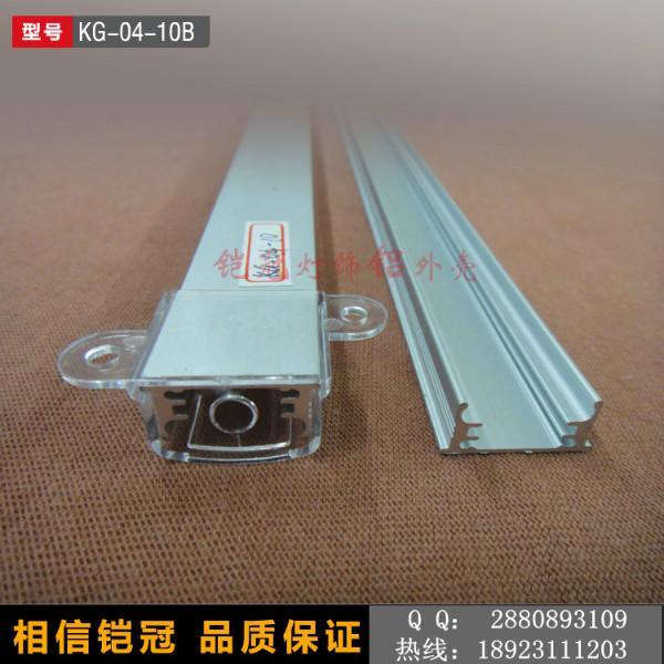 供应订购硬灯条铝槽硬灯条铝外壳