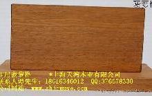 供应龙岩菠萝格地板专用油漆报价