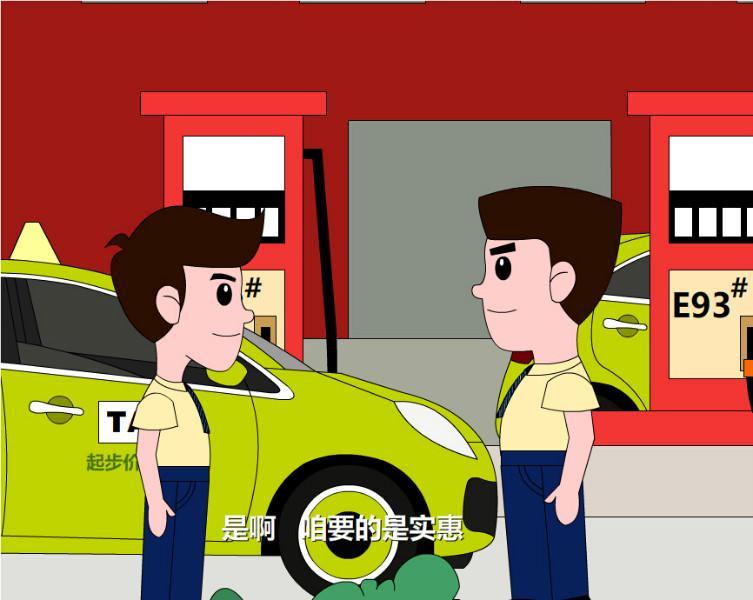 供应杭州二维动画公司二维动画制作
