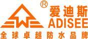 广州涂料代理加盟合作信息咨询图片